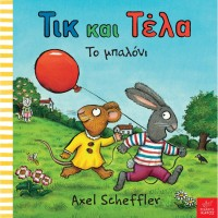 Books for kids from 1 year