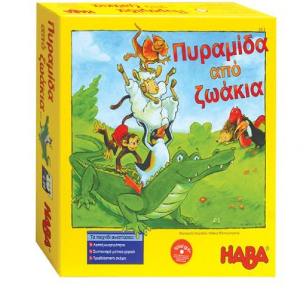 toys for kids, board game, board toys, wooden animals, haha, kids store,