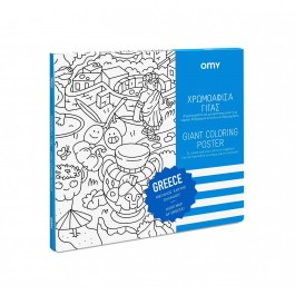 OMY. Giant Coloring Poster - Greece